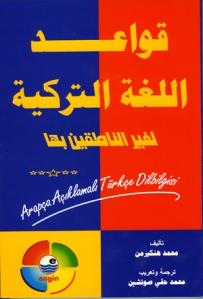 Araplara Türkce Dilbilgisi