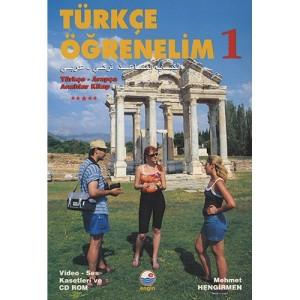 turkce-ogrenelim-1-turkce-arapca-anahtar-kitap-on-kapak-500x500