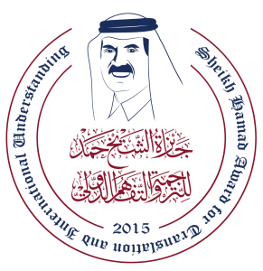 seyh hamed logo1